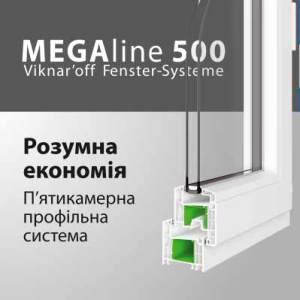 Aluplast Ideal 200  3-х камерная профильная система: